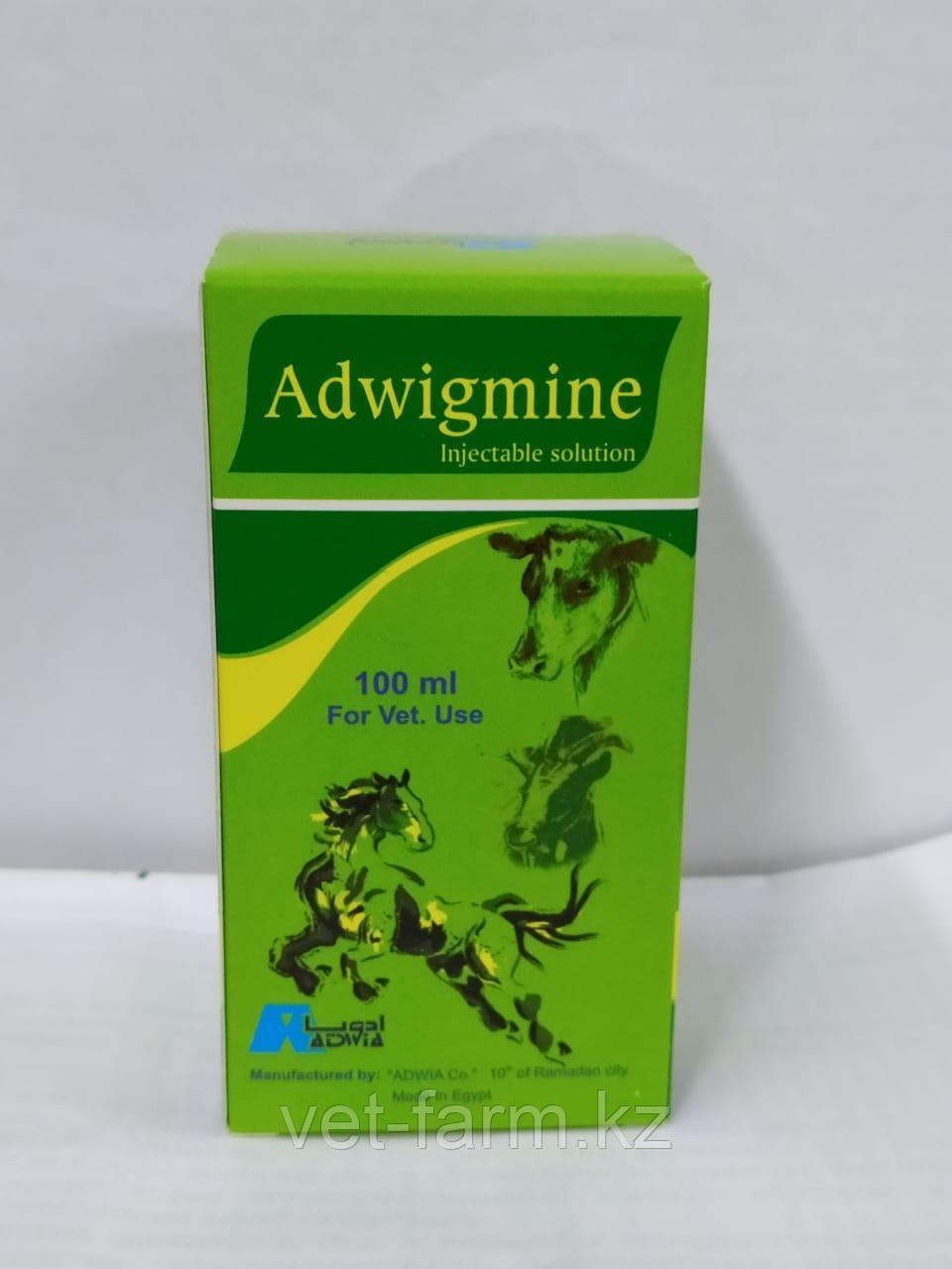 Adwigmine (Инъекция)