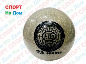 Мяч TA sports для пилатеса, художественной гимнастики (цвет серый)