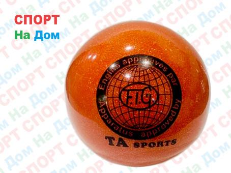 Мяч TA sports для пилатеса, художественной гимнастики (цвет оранжевый)