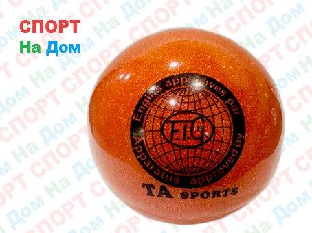Мяч TA sports для пилатеса, художественной гимнастики (цвет оранжевый), фото 2