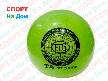 Мяч TA sports для пилатеса, художественной гимнастики (цвет зеленый)