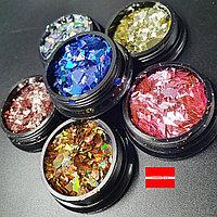 Набор дизайна для ногтей Битое стекло 6шт Boya