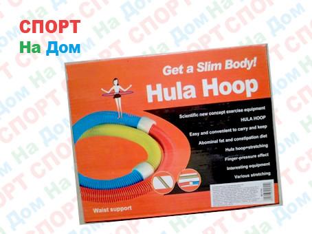 Обруч антицеллюлитный массажный Get a Slim Body Hula Hoop