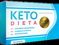 Кето Диета для похудения, фото 1