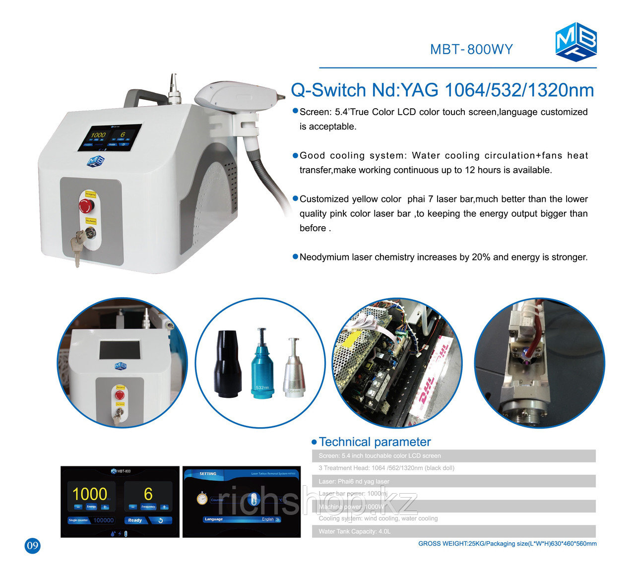 МBТ-800WY Неодимовый Лазер