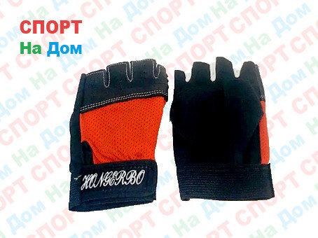 Перчатки для фитнеса, атлетические Размер XS (цвет черный, красный), фото 2