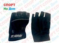 Перчатки для фитнеса, атлетические Размер XS (цвет черный)