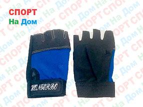 Перчатки для фитнеса, атлетические Размер 3XS (цвет синий)