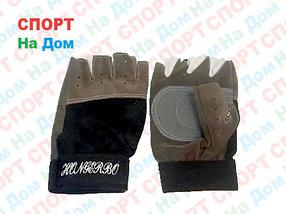 Перчатки для фитнеса, атлетические Размер 2XS (цвет серый)