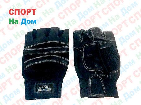 Перчатки для фитнеса, атлетические Размер XL (цвет черные), фото 2