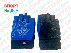 Перчатки для фитнеса, атлетические JB Размер XL (цвет синий)