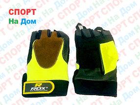 Перчатки для фитнеса, атлетические Rox Размер S (цвет желтый)