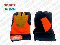 Перчатки для фитнеса, атлетические Rox Размер M (цвет красный)