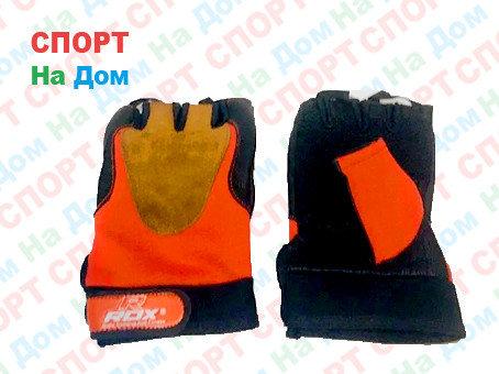 Перчатки для фитнеса, атлетические Rox Размер M (цвет красный), фото 2