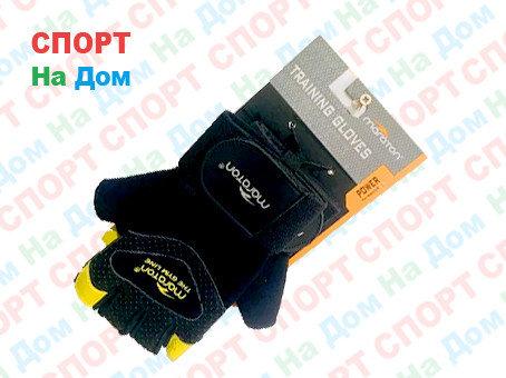 Перчатки для фитнеса, атлетические Maraton Размер XL (цвет бежевый, черный), фото 2