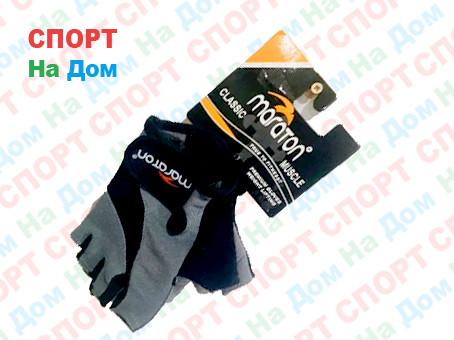 Перчатки для фитнеса, атлетические Maraton Classic Размер XL (цвет серый, черный)