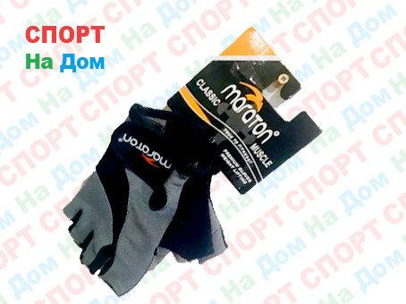 Перчатки для фитнеса, атлетические Maraton Classic Размер XL (цвет серый, черный), фото 2