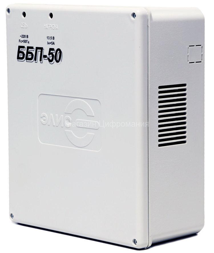 ББП-30 (пластик) ЭЛИС
