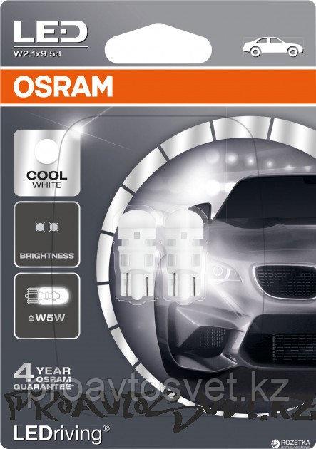 2880CW-02B W5W 1W12V OSRAM уп 2 шт. цена 1 шт