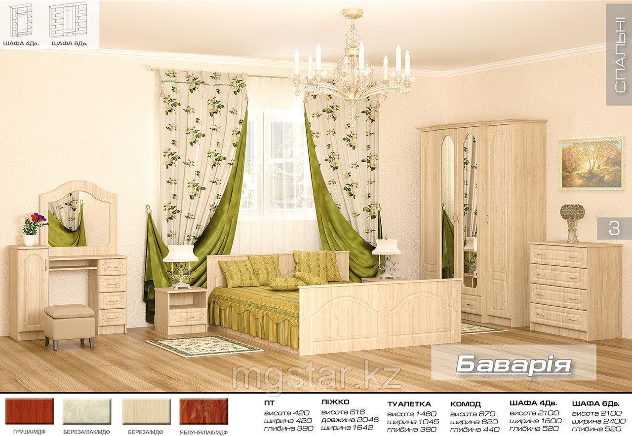 "Мебель для спальни ""Бавария"""