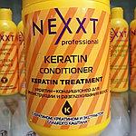 Кератин-кондиционер для реконструкции и выпрямления волос Nexxt Professional, 1000 мл