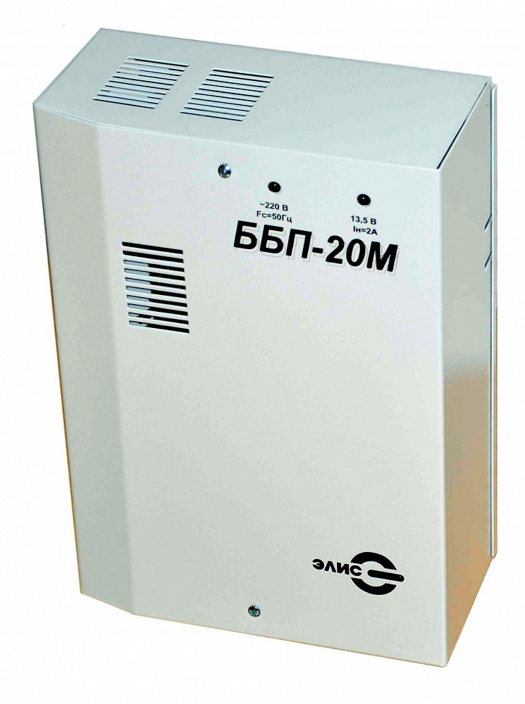 ББП-20М (металл) ЭЛИС