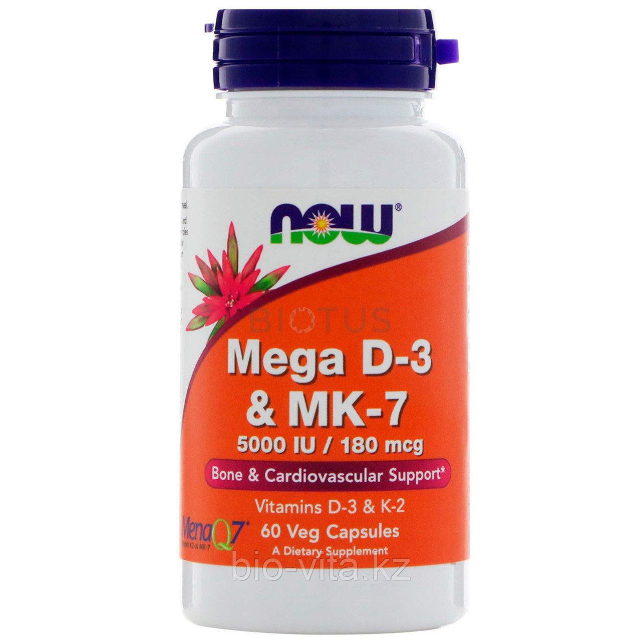 Mega D-3 +MK-7 5000 IU/150  mcg. Витамин Д3 с витамином К2 для лучшего усвоения. 60 капсул.