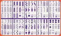 Швейно-вышивальная машина Janome Craft 9700, фото 2