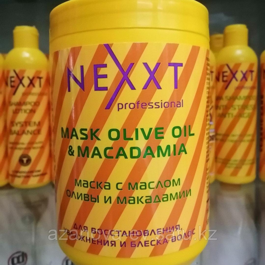 Маска с маслом макадамии и маслом оливы Nexxt Mask With Macadamia Oil