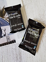 Салфетки парфюмированные GIORGIO ARMANI BLACK CODE, 15 шт
