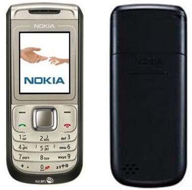 Мобильный телефон Nokia 1681c