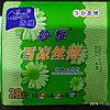 Лечебно-профилактические прокладки с ромашкой(Крит., ежедн., согревающие)