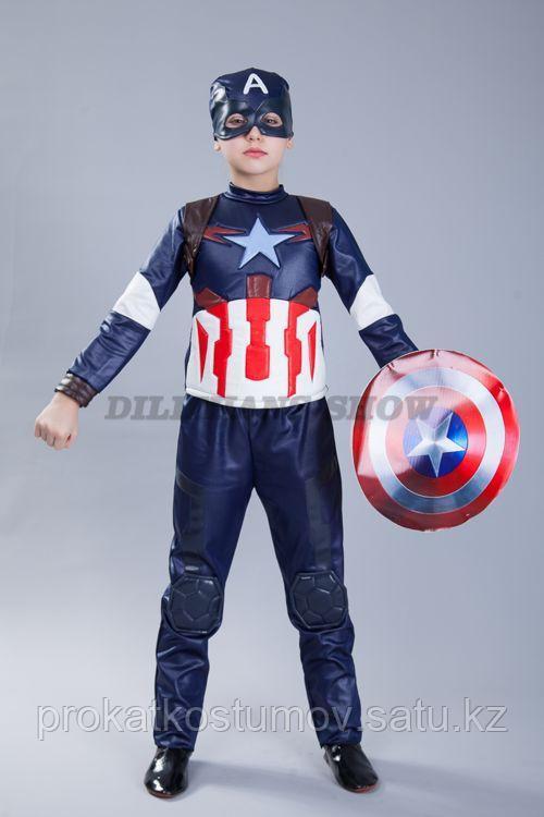 """Костюм """"Капитан Америка"""" на прокат"""