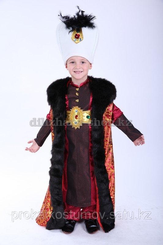 """Костюм """"Султан"""" на прокат"""