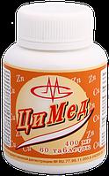 Цимед- регулирует обмен нейромедиаторов, передачу нервных импульсов и т.д