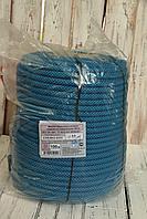 Канат капроновый Cпелео (2600 кгс) 11мм