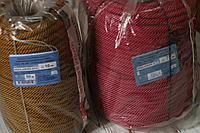 Верёвка Highlander (2300 кгс) (динамика) 10мм, фото 1
