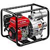 Мотопомпа бензиновая, ЗУБР МПГ-1000-80, для грязной воды, 1000 л/мин (60 м3/ч)