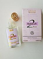 Масляные духи Lanvin Rumeur 2 Rose, 12 ml ОАЭ