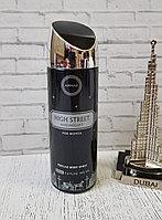Armaf Дезодорант ОАЭ HIGH STREET Midnight (for Women), 200 мл