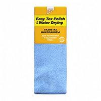 Ткань для протирки стекол авто Easy Tex Glass cleaning (комплект из 5 шт.)
