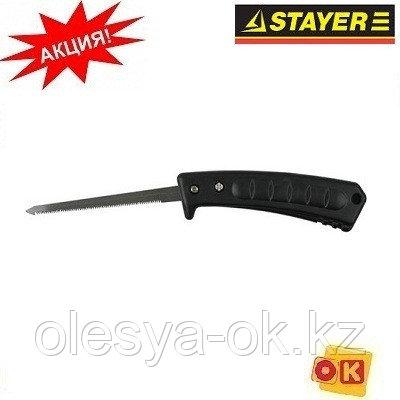 Ножовка по гипсокартону 270 мм. STAYER 15178, фото 2