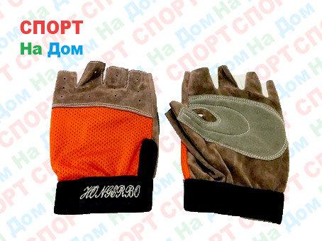 Перчатки для фитнеса, атлетические Размер L (цвет красный), фото 2