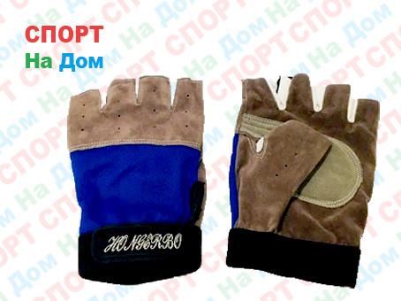 Перчатки для фитнеса, атлетические Размер L (цвет синий)