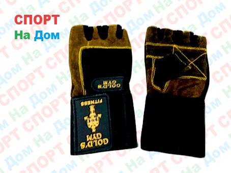 Перчатки для фитнеса, атлетические Gold's Gym Размер L (цвет коричневый)