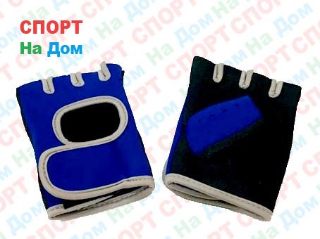 Перчатки для фитнеса, атлетические Размер M (цвет синий)