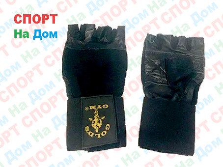 Перчатки для фитнеса, атлетические Gold's Gym Размер M (цвет черный), фото 2