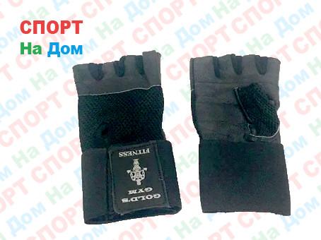 Перчатки для фитнеса, атлетические Gold's Gym Размер M (цвет черный)