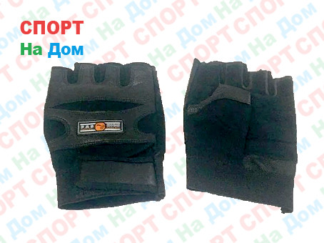 Перчатки для фитнеса, атлетические Sport Best Размер XL (цвет черный)
