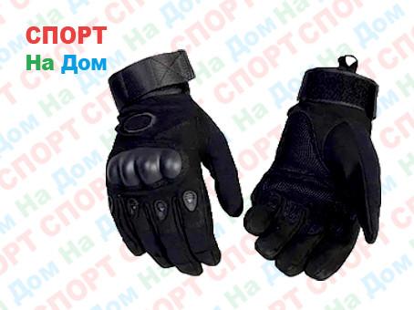 Перчатки тактические с пальцами Размер L (цвет черный)